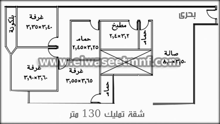 شقق تمليك بمساحة 95 و 111 و 125 و 130 و143 و 145 متر ببرج جديد تحت الإنشاء بالقرب من مجمع المواقف وبتقسيط على 36 شهر من شركة الوسيط العقارية بشبين الكوم