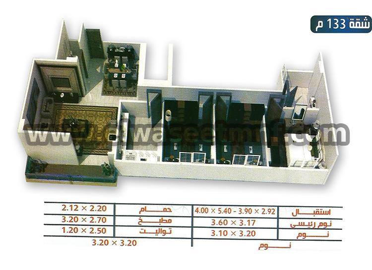 شقة تمليك بمساحة 156 متر واجهة بحرية ببرج جديد على الشارع الجلاء الرئيسى من شركة الوسيط العقارية بشبين الكوم