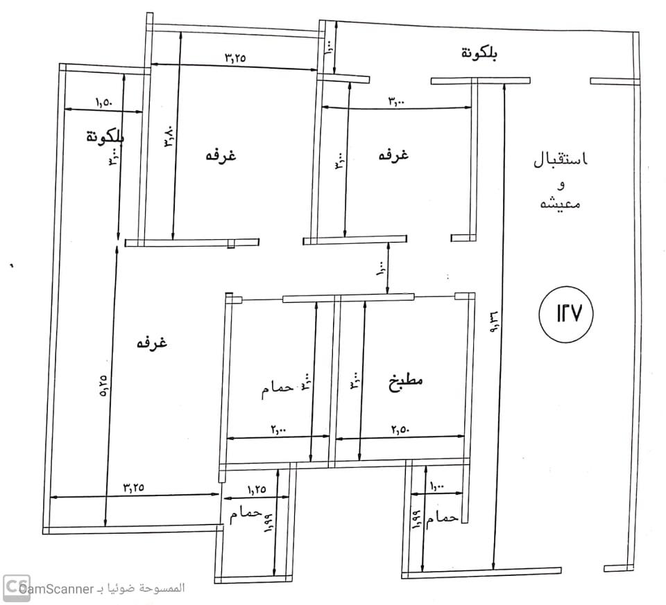 شقة تمليك 127 متر ببرج جديد دور تالت علوي بالقرب من نادى الشرطة بأول طريق كفر المصيلحة من شركة الوسيط العقارية بشبين الكوم